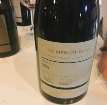 Tulip Winery-Franc Merlot Reserve-Kosher-Israel